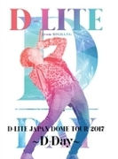 D-LITE JAPAN DOME TOUR 2017 ~D-Day~ (2DVD)