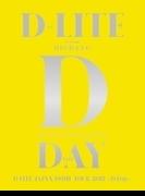 D-LITE JAPAN DOME TOUR 2017 ~D-Day~ (2Blu-ray+2CD)【ブルーレイ】 4枚組