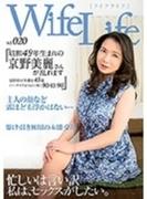 WifeLife vol.020・昭和49年生まれの京野美麗さんが乱れます・撮影時の年齢は43歳・スリーサイズはうえから順に90/61/90【DVD】
