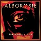 Freedom In Dub【CD】