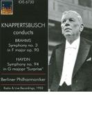 ブラームス:交響曲第3番、ハイドン:『驚愕』 ハンス・クナッパーツブッシュ&ベルリン・フィル(1950)【CD】