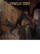 To Kill A King【CD】