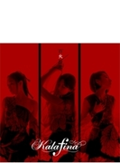百火撩乱 【初回生産限定盤A】(+DVD)