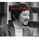 Toyo's Choice Special【CD】 2枚組