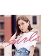 Girls 【初回生産限定盤】(+DVD)