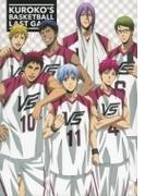 劇場版 黒子のバスケ LAST GAME DVD 特装限定版【DVD】 2枚組