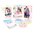 PとJK 豪華版【初回限定生産】【DVD】 3枚組