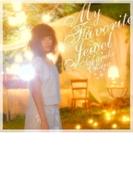 マイ フェイバリット ジュエル 【初回限定盤A】(+DVD)【CDマキシ】