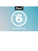 1集: SUNRISE【CD】