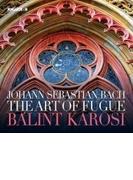 『フーガの技法』 バーリント・カロシ(オルガン、チェンバロ、クラヴィコード)(2CD)【CD】 2枚組