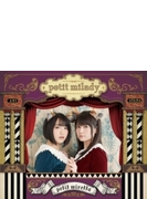 petit miretta 【初回限定盤A】(2CD+Blu-ray)