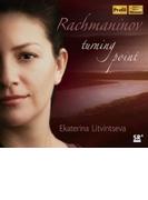 ショパンの主題による変奏曲、7つのサロン小品集 エカテリーナ・リトヴィンツェヴァ【CD】