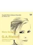 ソプラノのためのカンタータ集、オーボエ協奏曲 マリア・サバスターノ、ヨハネス・プラムゾーラー&アンサンブル・ディドロ