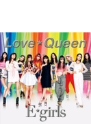 Love ☆ Queen (+DVD)