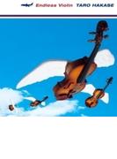 Endless Violin【CD】