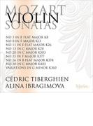 ヴァイオリン・ソナタ全集第4集 アリーナ・イブラギモヴァ、セドリック・ティベルギアン(2CD)【CD】 2枚組