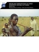 Congo-traditional Music【CD】