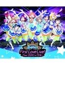 ラブライブ!サンシャイン!! Aqours First LoveLive! ~Step! ZERO to ONE~ Blu-ray Memorial BOX【ブルーレイ】 4枚組
