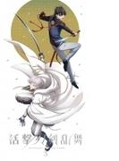 活撃 刀剣乱舞 3 【完全生産限定版】【ブルーレイ】