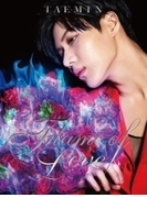 Flame Of Love 【初回限定盤】 (CD+DVD)【CD】