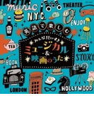 コロムビアキッズ 英語で楽しむ みんなだいすきミュージカル & 映画のうた【CD】