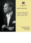 『アンタル・ドラティ・イン・オランダ』 コンセルトヘボウ管弦楽団、ハーグ・レジデンティ管弦楽団(2CD)【CD】 2枚組