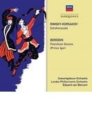 リムスキー=コルサコフ:シェエラザード、ボロディン:だったん人の踊り エドゥアルド・ヴァン・ベイヌム&コンセルトヘボウ管弦楽団、ロンドン・フィル【CD】
