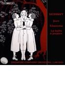 『遊戯』『カンマ』『おもちゃ箱』 ラン・シュイ&シンガポール交響楽団【SACD】