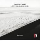 ヴァイオリン、ヴィオラのための作品集 マルコ・フージ【CD】