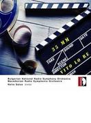 35mm: Lo Re / Bulgarian National Rso Macedonian Rso Salza(Tp)【CD】