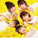 タイトル未定 【Type III 初回限定盤】(+DVD)【CDマキシ】