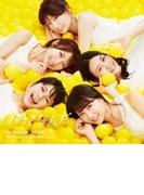 タイトル未定 【Type IV 初回限定盤】(+DVD)【CDマキシ】