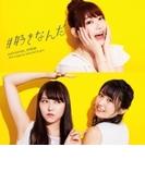タイトル未定 【Type IV 通常盤】(+DVD)【CDマキシ】