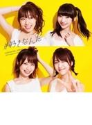タイトル未定 【Type V 通常盤】(+DVD)【CDマキシ】