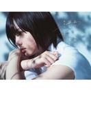 真っ白なものは汚したくなる 【Type-A 初回仕様限定盤】(2CD+DVD)【CD】 2枚組