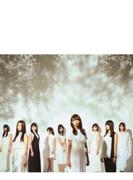 真っ白なものは汚したくなる 【Type-B 初回仕様限定盤】(2CD+DVD)