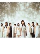 真っ白なものは汚したくなる 【Type-B 初回仕様限定盤】(2CD+DVD)【CD】 2枚組