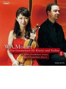 Complete Works For Violin & Piano Vol.2: 漆原啓子(Vn) J.leuschner(P)【CD】 2枚組
