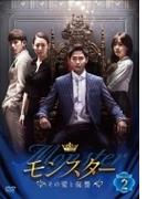 モンスター ~その愛と復讐~ Dvd-box2【DVD】 6枚組