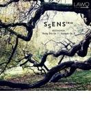 弦楽三重奏曲第1番、セレナード Ssensトリオ【CD】