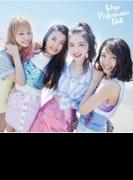 Summer Glitter 【初回生産限定盤A】 (+DVD)【CD】