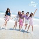 Summer Glitter 【初回生産限定盤B】 (+DVD)【CD】 2枚組
