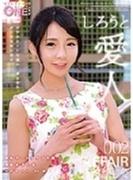 しろうと愛人 麻布デートクラブ所属 現役女子大生 ゆずちゃん20歳 002【DVD】