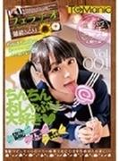 フェラチオJKリフレクソロジー 藤波さとり Vol.001【DVD】