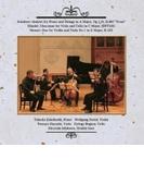 Piano Quintet: 梯剛之(P) W.david(Vn) 林徹也(Va) Bognar(Vc) 石川浩之(Cb) +handel, Mozart【CD】