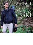 リュート作品集 アンドラーシュ・チャーキ(ギター)【CD】