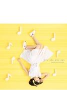 フワリ、コロリ、カラン、コロン 【初回生産限定盤】(+DVD)