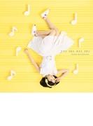 フワリ、コロリ、カラン、コロン 【初回生産限定盤】(+DVD)【CDマキシ】