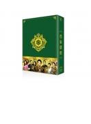 貴族探偵 Blu-ray BOX【ブルーレイ】 4枚組