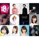TVアニメ 「18if」 主題歌集【CD】